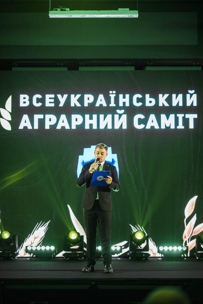 """""""Агроклімат Україна"""" на Всеукраїнському Аграрному Самміті!"""